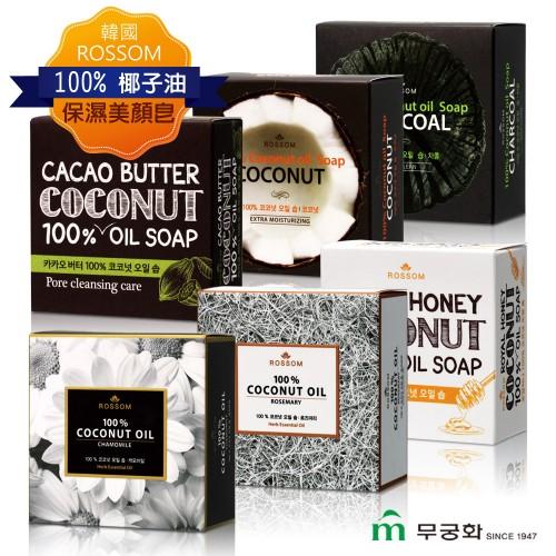 韓國 MKH無窮花 香皂/牙膏