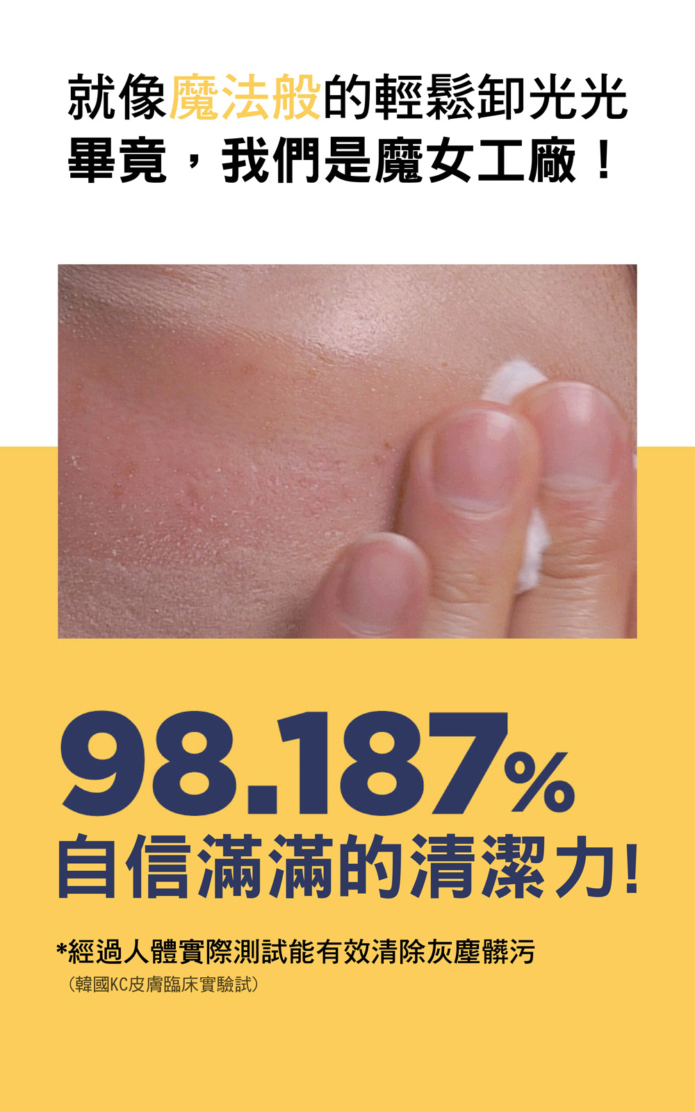 %e9%9b%b6%e6%af%9b%e5%ad%94%e9%85%b5%e7%b4%a0%e4%bf%9d%e6%bf%95%e5%8d%b8%e5%a6%9d%e6%b0%b4-03