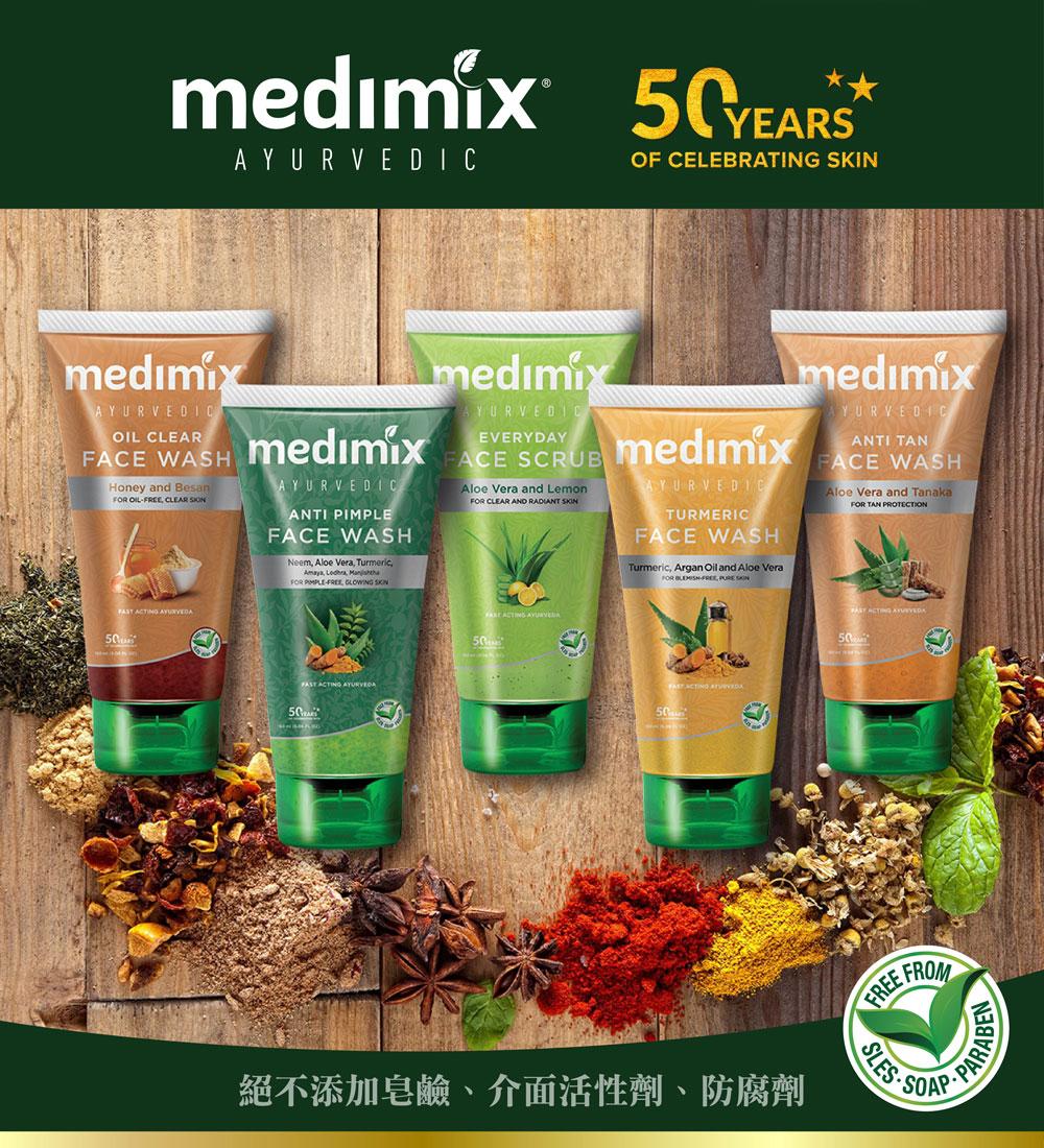 medimixfacewash-02