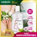 medimixhygiene-wash_hygiene-wash