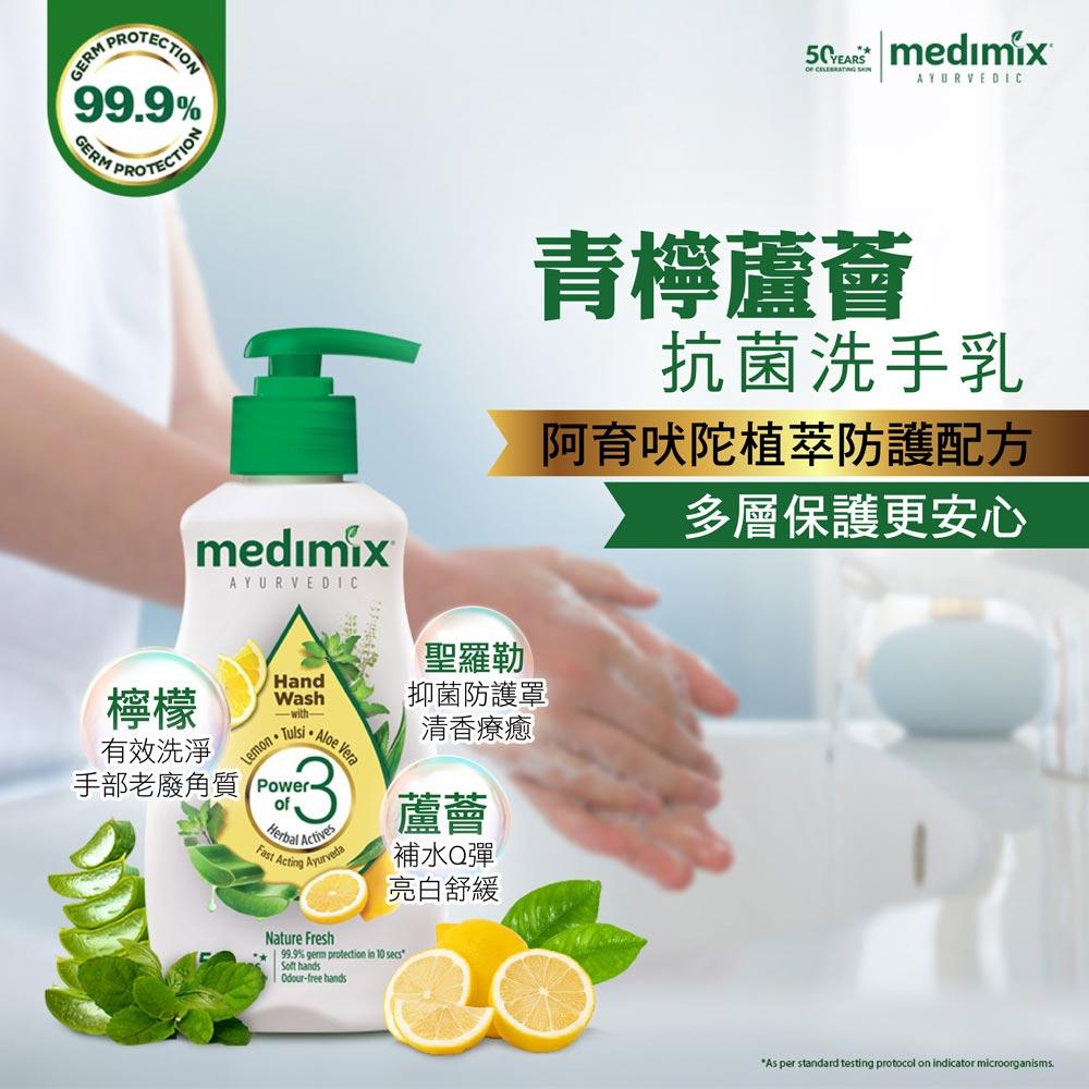 medimix_handwash-06