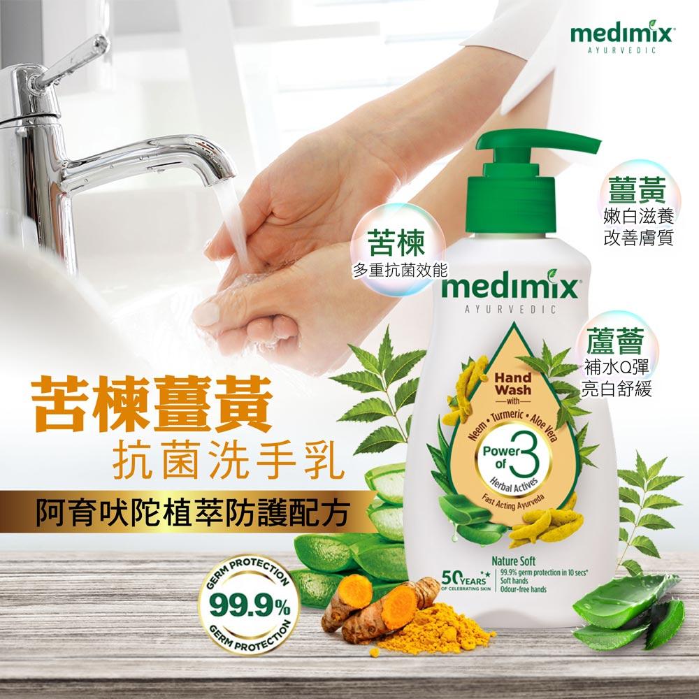 medimix_handwash-07