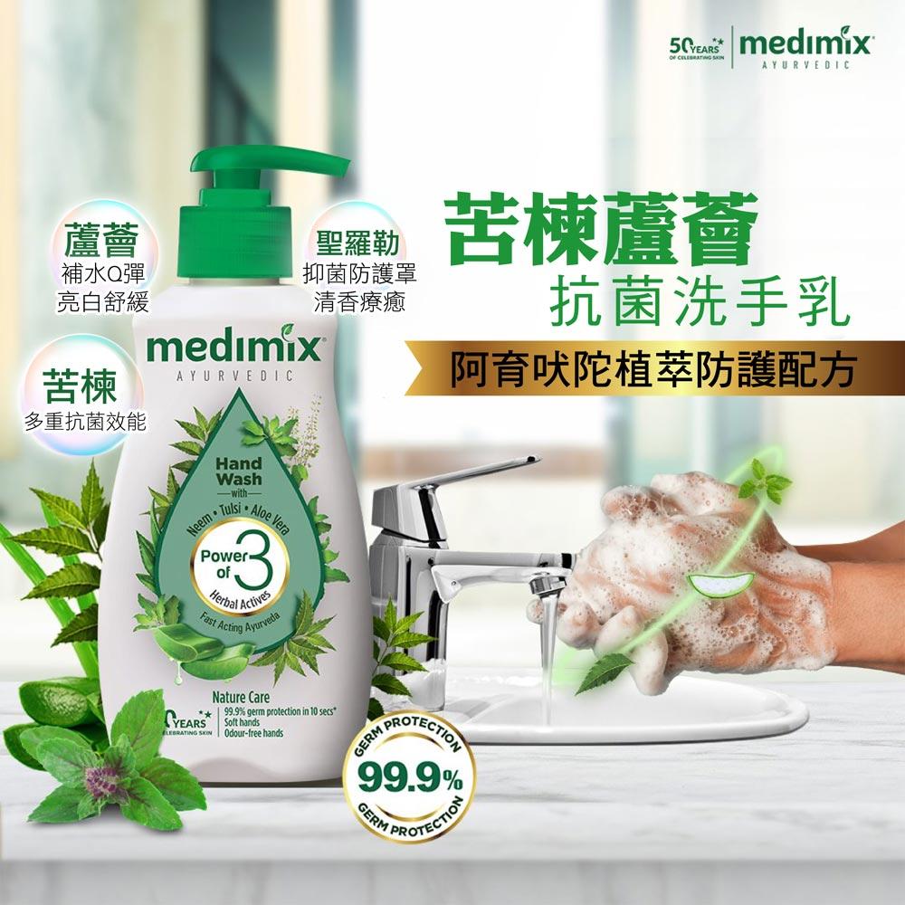 medimix_handwash-08