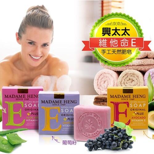 泰國 興太太 香皂