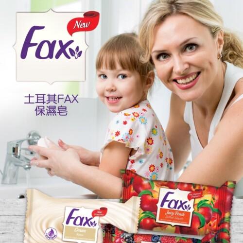 土耳其 FAX 花香皂