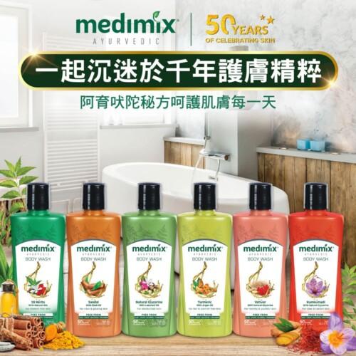液態皂/沐浴乳