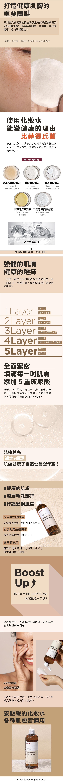manyo-bifida%e5%8c%96%e5%a6%9d%e6%b0%b4%e6%a3%9502