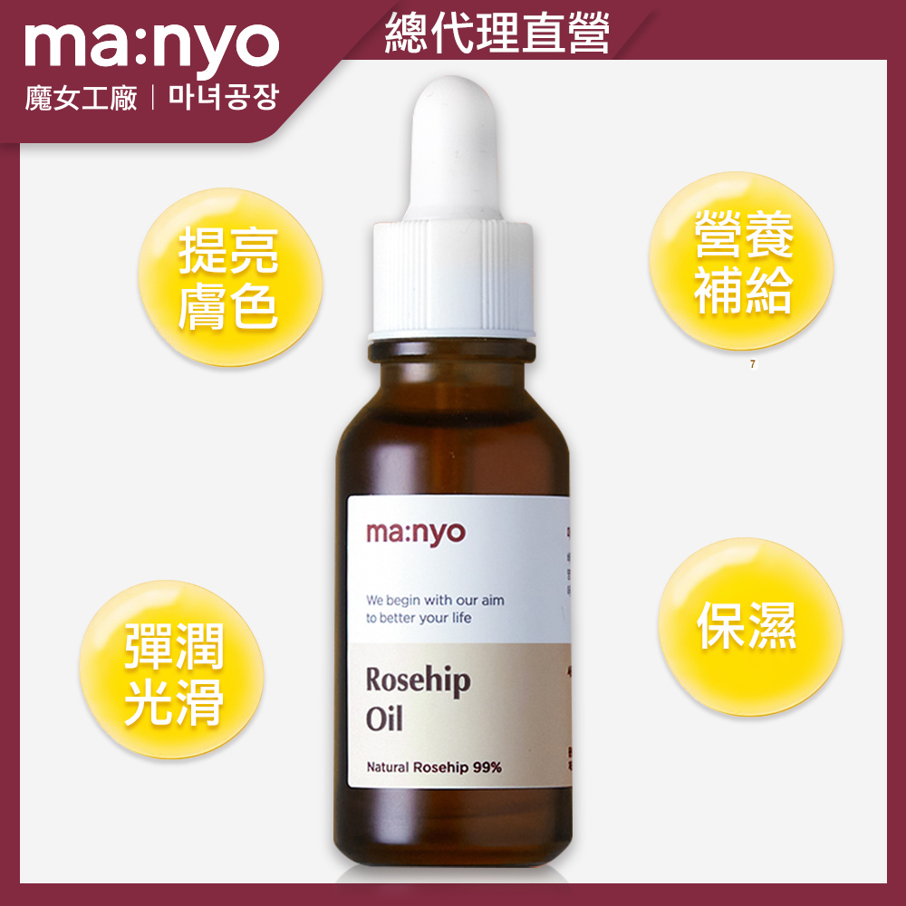 manyo-rosehip%e7%8e%ab%e7%91%b0%e6%9e%9c%e6%b2%b9