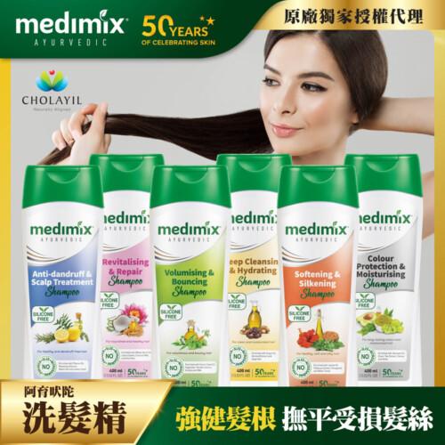 medimix_hair_shampoo
