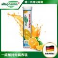 altapharma-%e7%99%bc%e6%b3%a1%e9%8c%a0-%e6%9f%91%e6%a9%98