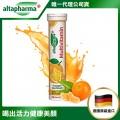 altapharma-%e7%99%bc%e6%b3%a1%e9%8c%a0-%e6%a9%98%e5%ad%90
