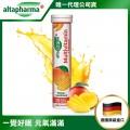 altapharma-%e7%99%bc%e6%b3%a1%e9%8c%a0-%e8%8a%92%e6%9e%9c