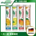 altapharma-%e7%99%bc%e6%b3%a1%e9%8c%a04%e6%ac%be